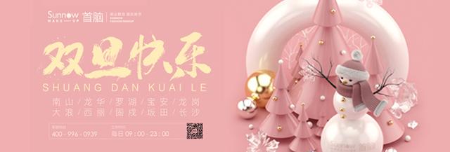 2016年深圳技能大赛-第二届深圳市美容美发行业职业技能竞赛