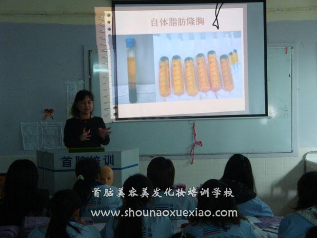 深圳美容美发培训学院美容讲座