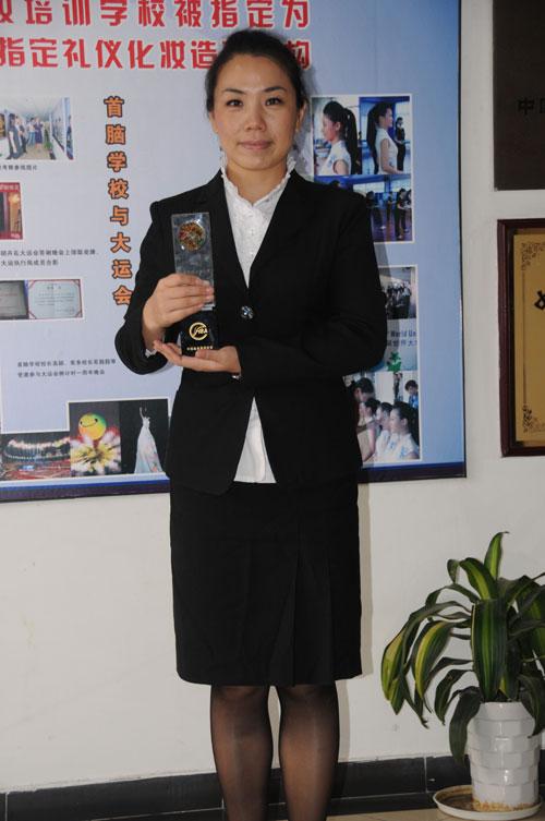 首脑学校美容教师王琦老师