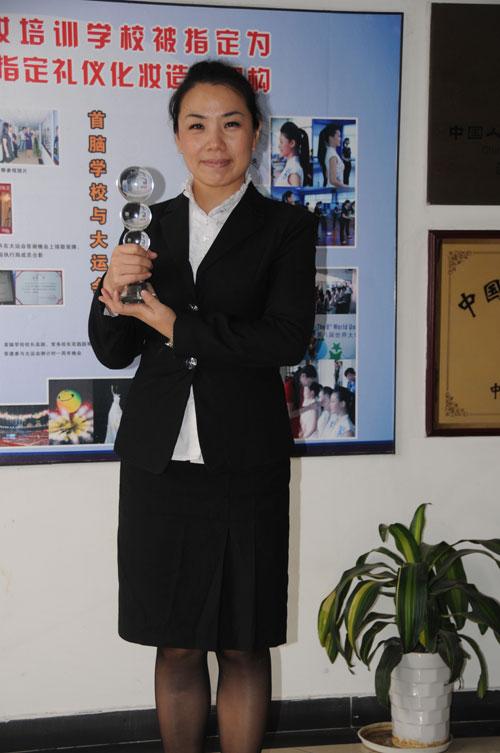 首脑学院美容教师王琦老师