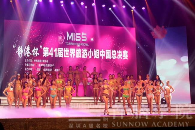 第41届世界旅游小姐中国总决赛泳装造型秀