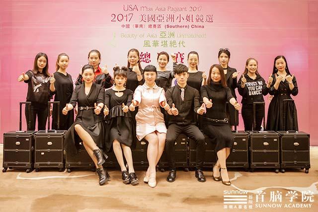 风华堪绝代|2017美国亚洲小姐竞选华南赛区决赛