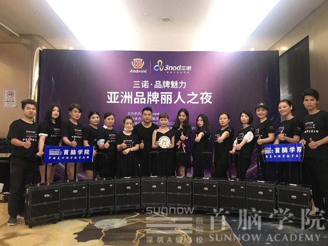 首脑学院强势助力第13届亚洲品牌小姐大赛,演绎美丽事业领军品牌