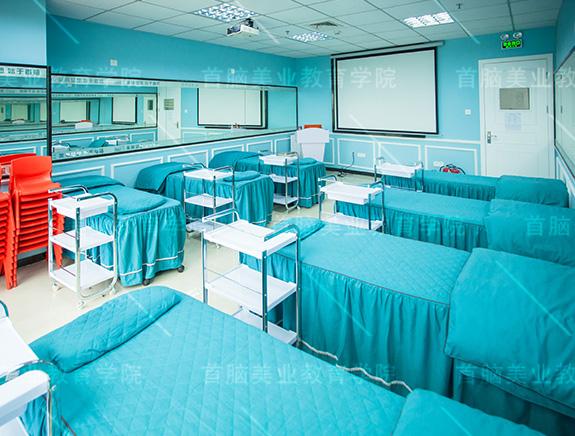 美容学校教室