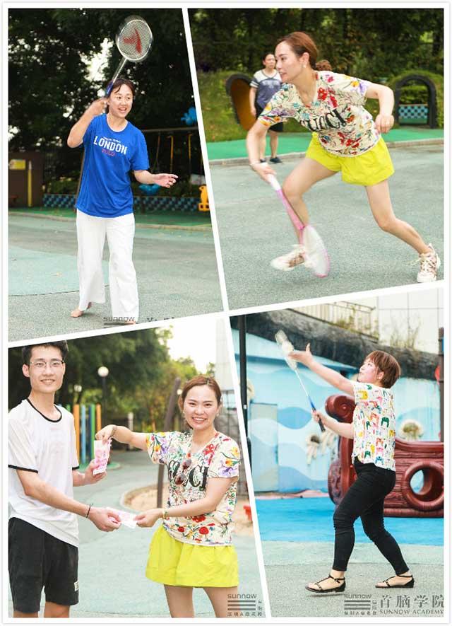 竞技项目羽毛球