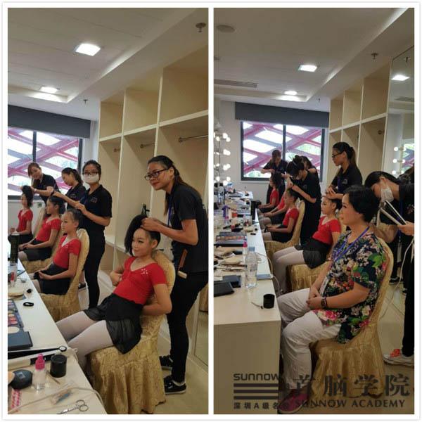 首脑化妆学校