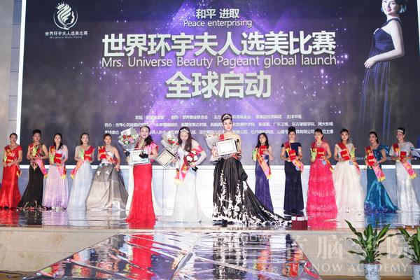 首脑化妆学校携手2016世界环宇夫人选美大赛