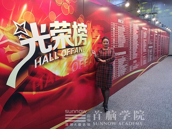 深圳专业化妆培训学校